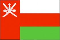 تعارف بنات عمان مجانا